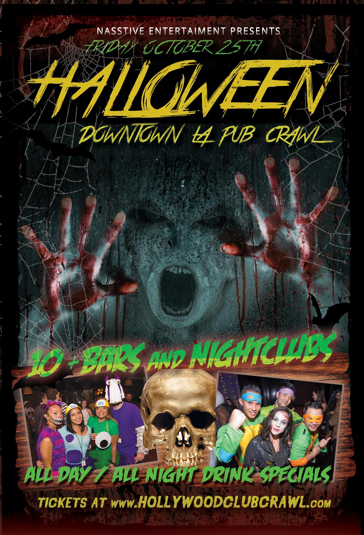 halloween club coupons 2019